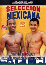 Seleccion Mexicana 2