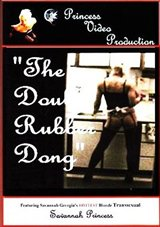 The Double Rubber Dong