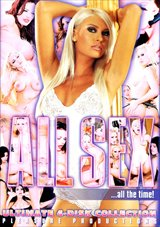 All Sex: Naughty Bottoms