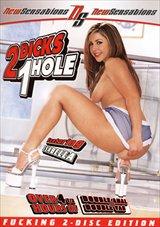 2 Dicks 1 Hole