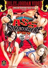 Ass Stretchers POV Part 2