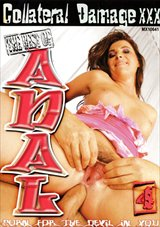 The Best Of Anal 4