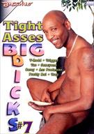 Tight Asses Big Dicks 7