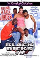 Chix Loving Black Dicks 6