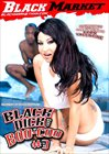 Black Dick Too Boo-Coo 3