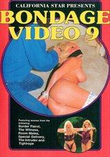 Bondage Video 9