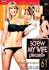Screw My Wife Please 61