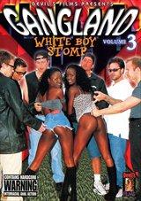 Gangland White Boy Stomp 3