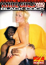 White Girls Who Crave Black Cock 7