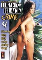 Black On Black Crime 4