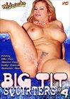 Big Tit Squirters 4