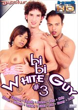 Bi Bi White Guy 3