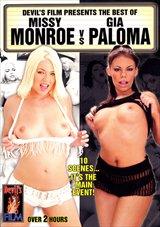 Missy Monroe Vs Gia Paloma