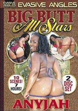 Big Butt All Stars: Anyjah Part 2