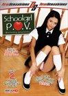Schoolgirl P.O.V.