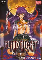 Blind Night