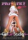 Girl Girl Studio 4