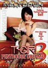 T-Girl: Penthouse Dreams 3