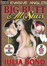 Big Butt All Stars: Julia Bond Part 2
