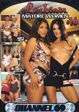Lesbian Mature Women 16
