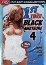 1st Time Black Amateurs 4