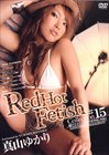 Red Hot Fetish Collection 15: Yukari Mayama