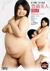 Plump Beautiful Woman DX-5