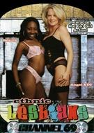 Ethnic Lesbians