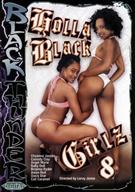 Holla Black Girlz 8