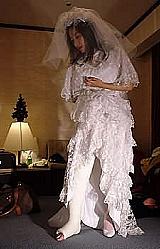 Reona Bride LLC