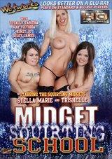 Midget Squirting School