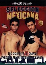 Seleccion Mexicana 3
