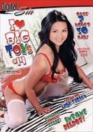 I Love Big Toys 14
