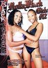 Holla Black Girlz 12