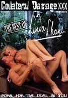 The Best Of Linda Shane