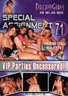 Special Assignment 71: VIP Parties Uncensored