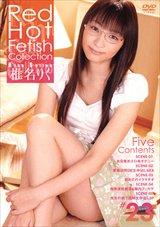 Red Hot Fetish Collection 23: Riku Shiina