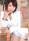 Red Hot Fetish Collection 24: Mitsu Anno