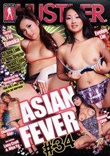 Asian Fever 34