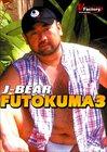 J-Bear Futokuma 3 Special