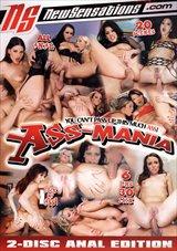 Ass-Mania Part 2
