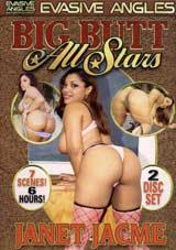 Big Butt All Stars: Janet Jacme
