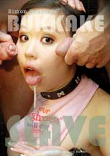 Bukkake Slave 2