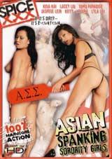 Asian Spanking Sorority Girls