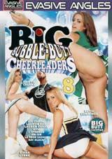 Big Bubble-Butt Cheerleaders 8