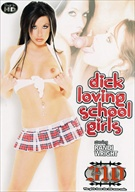 Dick Loving School Girls