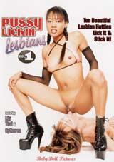Pussy Lickin' Lesbians