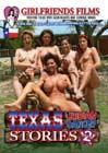 Texas Lesbian Dancer Stories 2