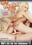 Girls Hunting Girls 16