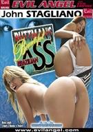Beautiful Brazilian Ass